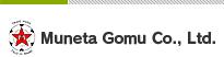 Muneta Gomu Co., Ltd.