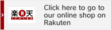 online shop on Rakuten