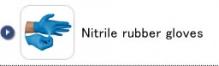ニトリルゴム手袋(英語)